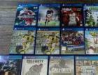 PS4游戲出售