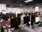 东莞哪里有电商美工培训智通电商培训是你的选择