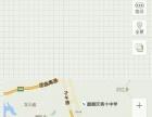 曲靖市三宝镇雷家庄附近 滑地皮120平米