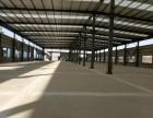 胶南张家楼新建厂房出租 钢结构