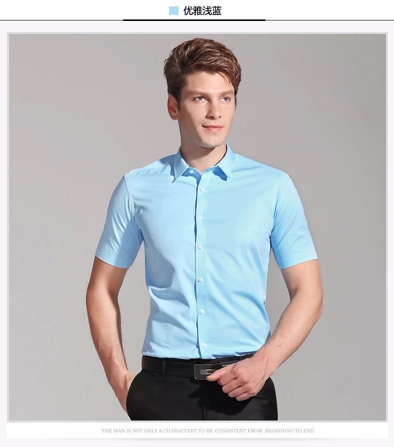 东晓文员服订做 莲塘白领衬衫 桂园生产厂家