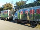 罗平县红叶搬家公司拉货搬运家具安装物流配送跑腿代办