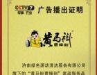 德阳黄马褂曹操到高招迭出,助创业者成功