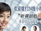 精彩'视'界-宣城海信电视维修电话-用心.专注