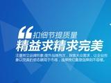 武汉网站建设网站制作开发维护