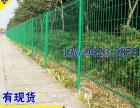 工地隔离围界网 韶关码头护栏网定做 佛山果园围栏网厂家