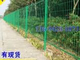 海南养殖铁丝网现货 三亚水库防护网厂家 路侧护栏网定做