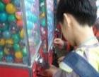 【好奇心球球乐财源滚滚】加盟/加盟费用项目详情