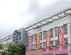 华南城地铁口红本商铺出售可贷款5成一铺养三代