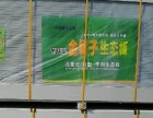 山东临沂石膏板厂