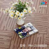 PVC胶地板