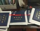 深圳哪里可以快速获得全日制本科学历