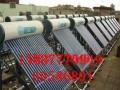 南阳清华园太阳能维修上门服务电话售后服务