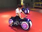 华秦新款广场儿童游乐设备户外电动玩具电瓶车太子摩托娱乐设施