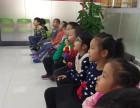 幼儿外教英语 让孩子有个好的环境学英语