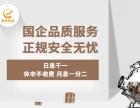天津股票配资代理,天津正规股票配资开户