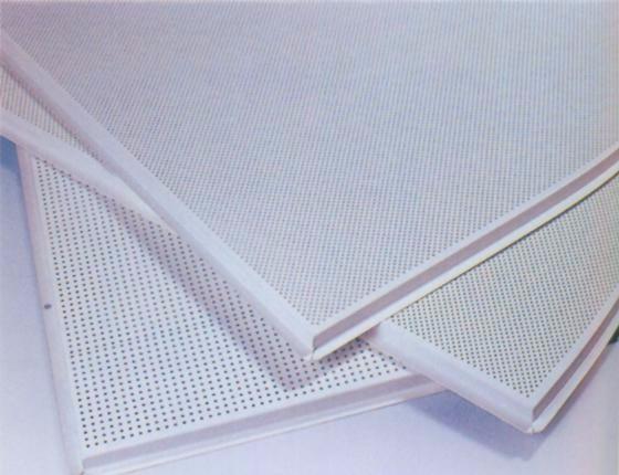 厂家批发华狮龙牌微孔铝天花扣板吊顶