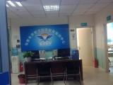 新疆乌鲁木齐新市区报名考取电工证