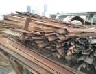 高价收购钢材,废铁木方模板