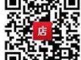 深圳坂田华为基地附近花店鲜花店网上订花送花上门