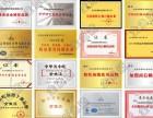 文良-老永和豆浆传统营养快餐加盟机构
