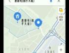 积玉桥 和平大道武车路口边惠馨苑内 仓库 31平米