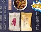 三里黑糖姜茶