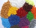 哈尔滨有机硅耐高温油漆回收有机硅耐高温油漆 化工原料回收