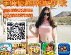 湖南益阳手机捕鱼游戏APP开发选择开发商是关键