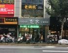 法租界瑞金二路十字路口沿街商铺、人均消费水平高