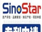 惠州商标专利服务