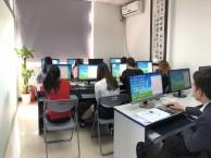 深圳南山后海电脑设计学习培训