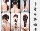 广州仁斌造型与新娘妆世界冠军陈信开设新娘化妆培训班