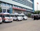 贵州私人救护车出租安全专业