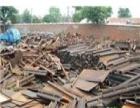 长期高价回收废旧金属,大量回收废旧金属