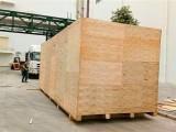北京木箱厂制作木托盘生产木托盘销售木托盘