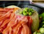 【米高林铁板厨房加盟】餐饮加盟首选品牌