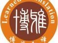 上海落户资料翻译有资质的翻译机构
