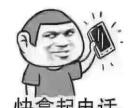 华茂1958健身俱乐部