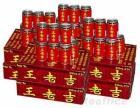 王老吉凉茶310ml 24罐全国批发
