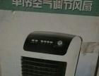 先锋空调扇九成新