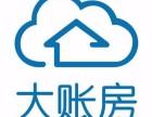 诚信高效注册公司全秦皇岛市 各个区注册流程和材料