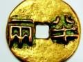 西安古钱币秦半两成交价百万是真实,还是网络炒作