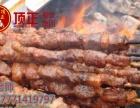 武汉哪里有烧烤培训?无烟环保技术