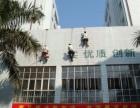 珠海洁市美清洁公司 外墙清洗 开荒保洁 高空安装
