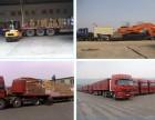 惠州到贵阳物流公司 大件运输回程车 承载的不止是信任