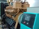 中山南区三菱发电机维修,南区维修柴油发电机组