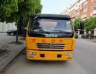 鄂州鄂城专业定做东风5吨至20吨吸污车清洗车吸粪车厂家直销
