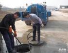 武昌南湖专业下水道疏通洪山区马桶疏通化粪池清掏