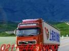 上海田川物流有限公司 整车零担 大件免费上门提货 货运全国